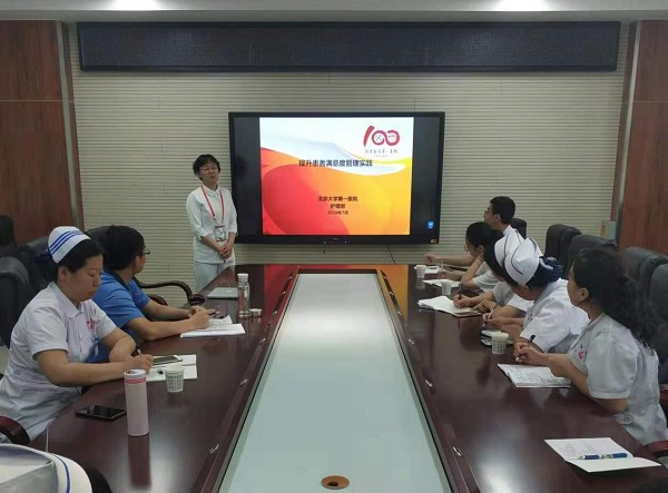 图12.护理部张建霞科护士长进行专题讲座.jpg